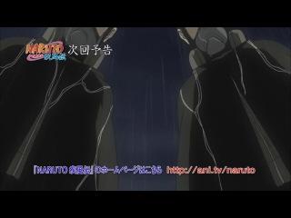 Naruto shippuuden 348 �������